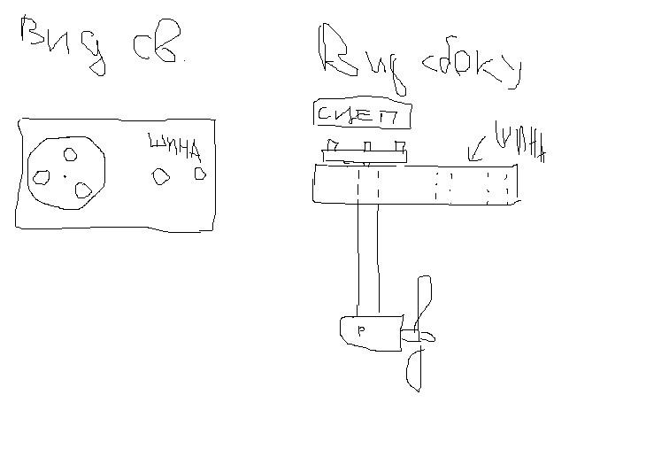 Лодочный мотор из бензопилы своими руками чертежи 68