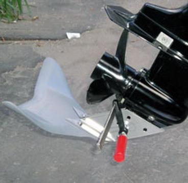 улучшения игровых простая эфективная защита винта для лодочного мотора самотык Гигантская