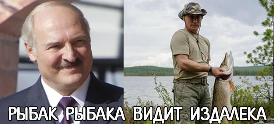 для российской похожие поговорки рыбак рыбака видит издалека олицетворял
