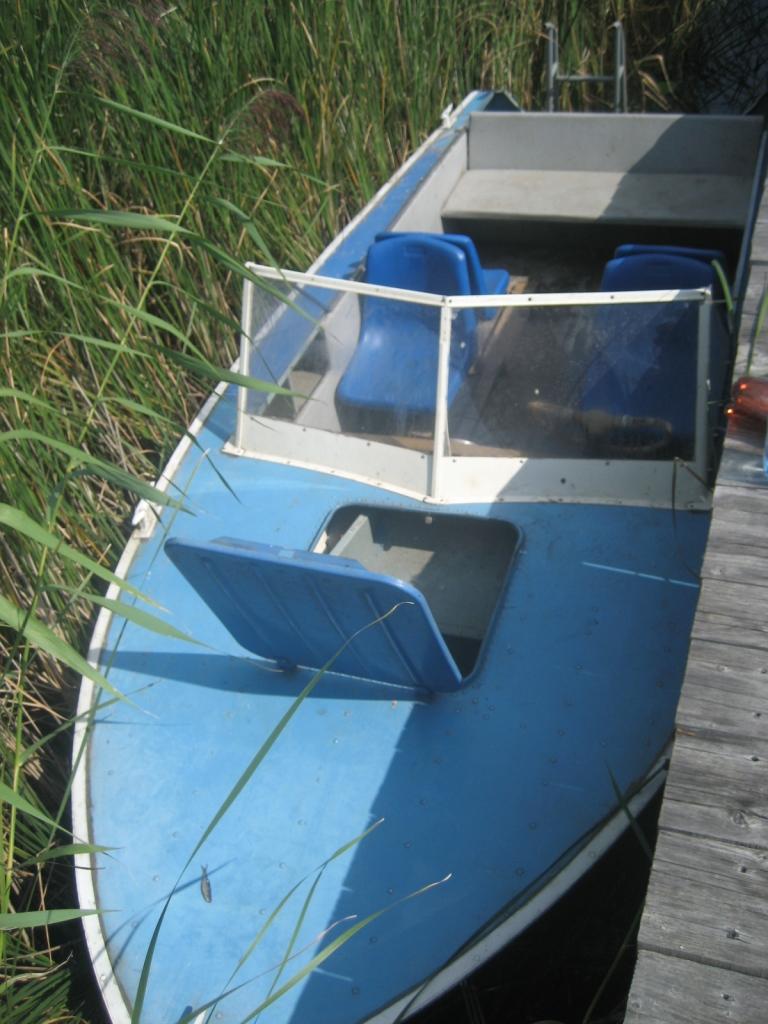 куплю лодку прогресс 4 владивосток